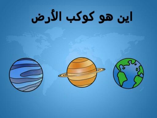 ليان الخراز by Saeeda Blkaier