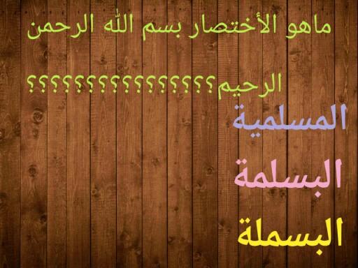 دي  by Ali Saif