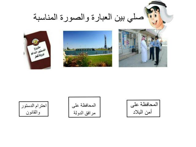 منى by براء الوكيل