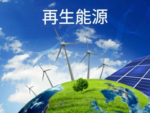 能源小測驗 by 維駿 賴