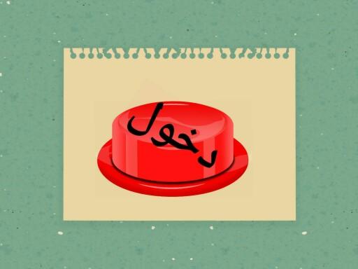 اجتماعيات ترف by fahad alsabre