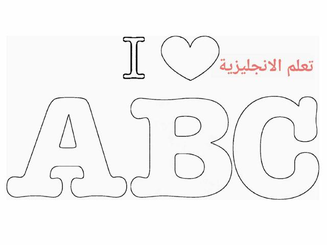 السلام عليكم ورحمة الله وبركاته  by ندو الغامدي