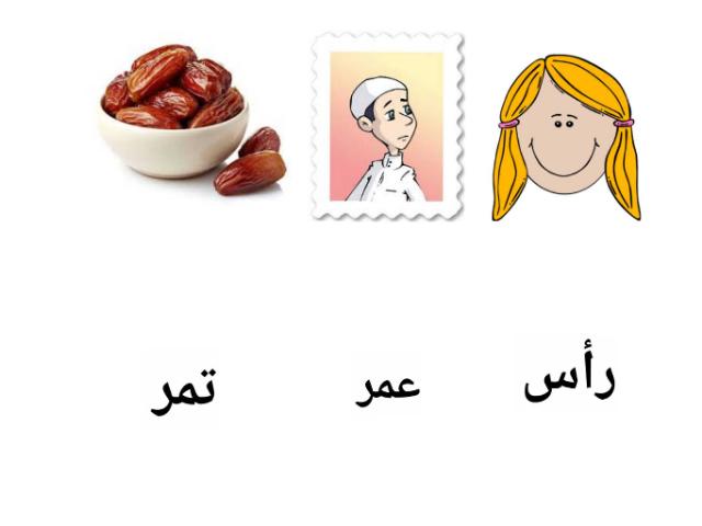 النصف والنصف الاخر  by Hamad Abdelaziz