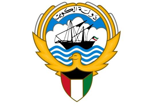شعار by gallo dalola