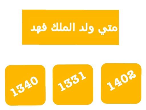 الى ملاك by Maab Salah