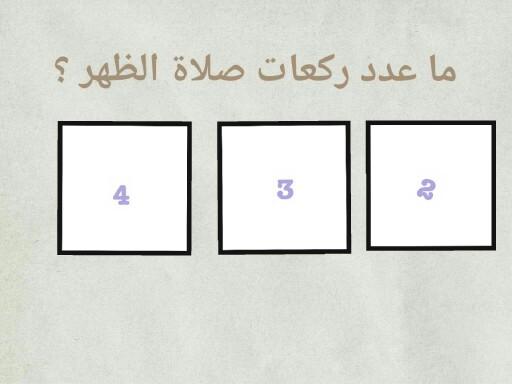 Game 4 by ALanood Alrashidi