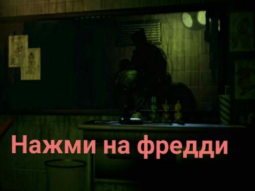 Game 4 by Мистер Кошмарик