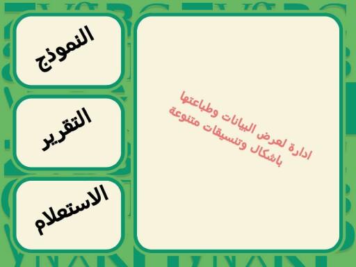 لعبة 1 by Maha Abou Hassan
