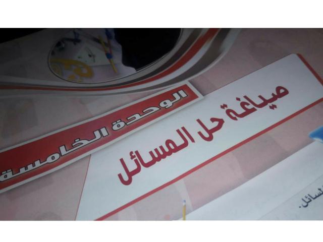 مشروع الحاسب الألي ، اولى 5 by شهد مخاشن