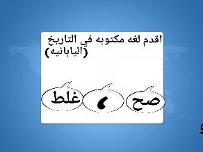 وان  by ابراهيم البايض