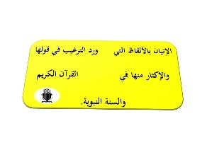 شريفه خامس by null null