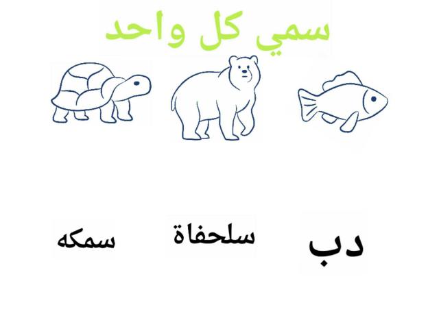 ابتداء by احمد الغامدي