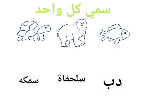 Game 4 by احمد الغامدي