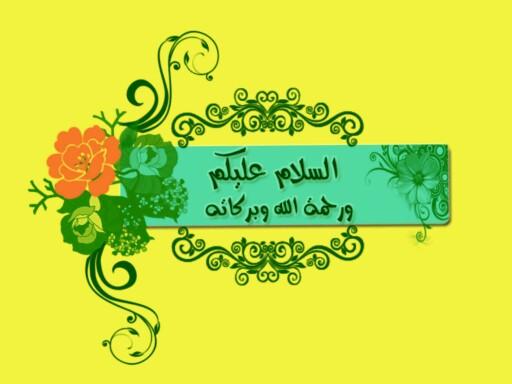 ماحمى الضنك ؟؟؟ by مصطفى اشتر