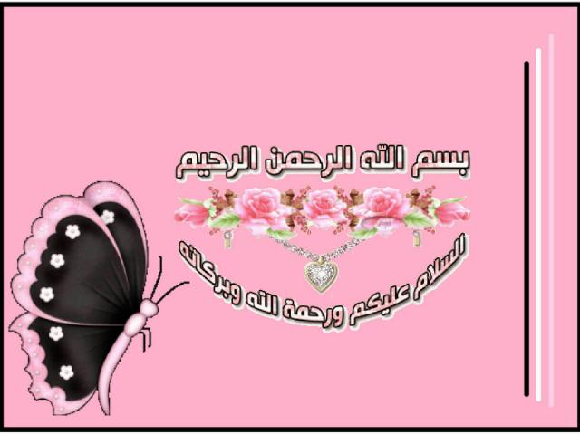 صلاة المسافر  by ايه هاني