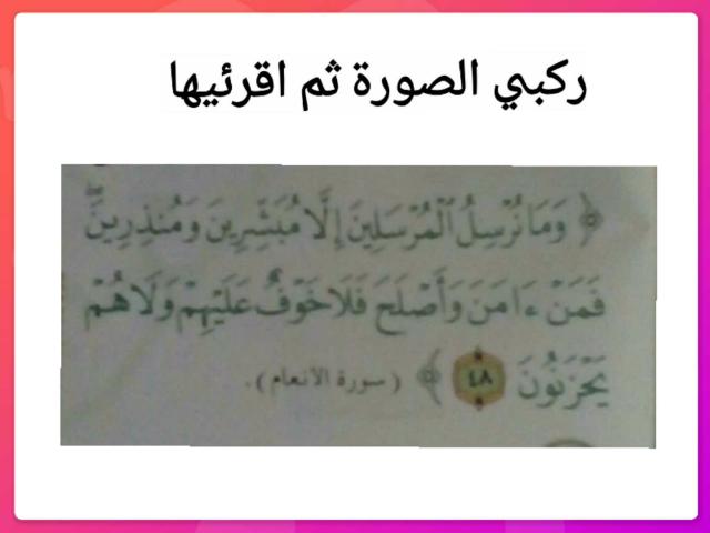 بازل by باسل حزري