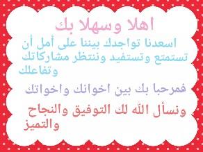 اسالة وانت تجيب by وردة حلب