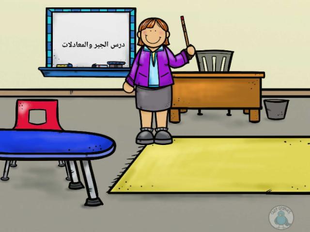 رياضات by وفاء خالد