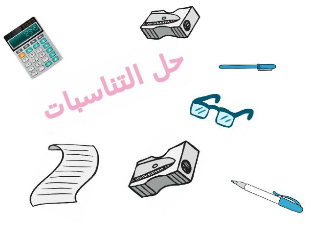 هدى سيد by Hoda Zohny