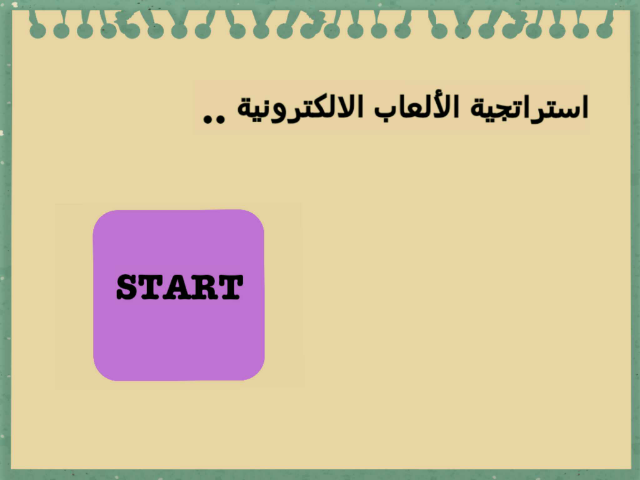 احياء by sharafat