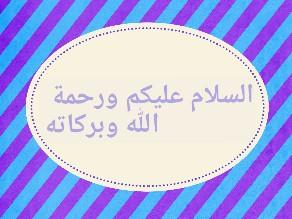 مره حلوه  by وردة جورية