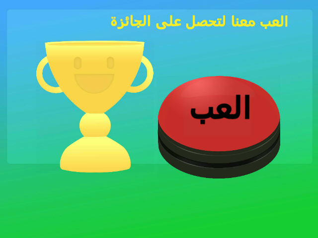 فز معنا by Fatima Musawy