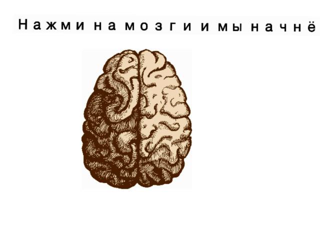 Тест на 1 год фуфло некочать by Fyli -_-