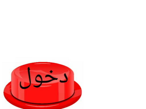 تعلم  by رهف ..