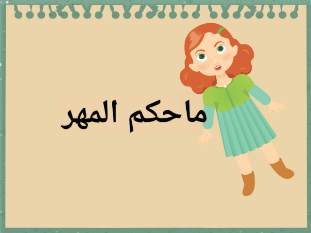 تطبيق by نجد العتيبي