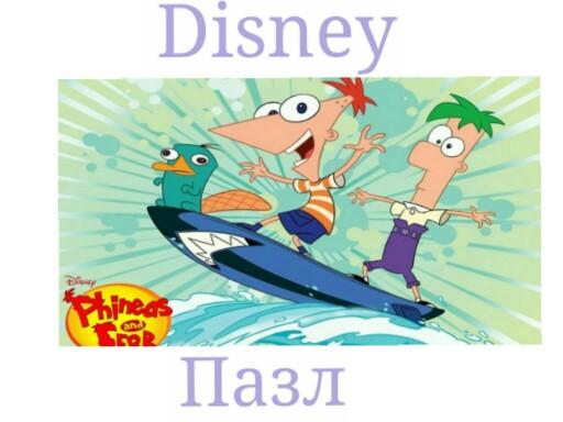 Disney Пазл by Bika Amirarslanova