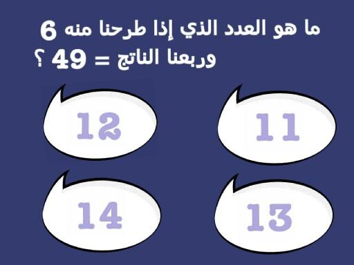 Math Tim by Ñaģłaą Ąbd Èl Ñasèéŕ