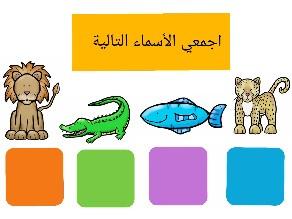 الجمع by Nawwara Abdullah