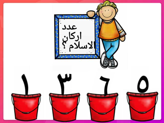 فوفو by فاطمة الشهري