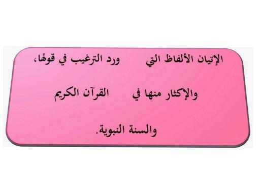 شريفة السرور by براء الوكيل