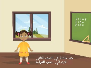 تجربة قصه by Maram Maram