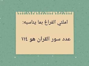 العاب by راف =)