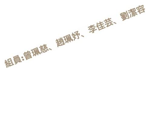 104學年度602畢旅時光 by 50203 typs