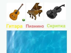 Пазлы для детей by Anastasiya Kritskaya