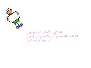 املاء by فاطمة