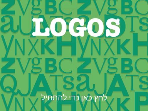 logos!!! by רוני זיו