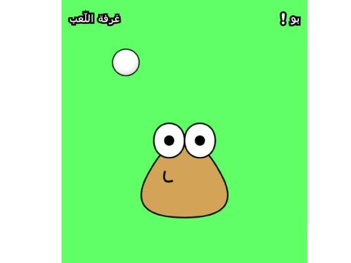 Game 2 by Dena Sheref
