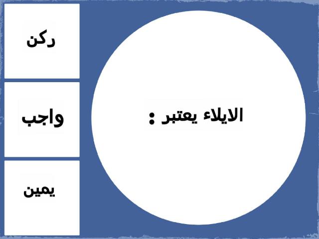 فقه by عبدالله محمود