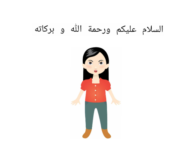 وسائل الاتصال by Shosh Alhrbi