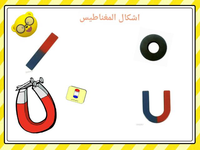 تاا by الريم الماردي