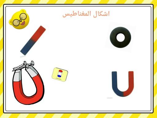 Game 3 by الريم الماردي