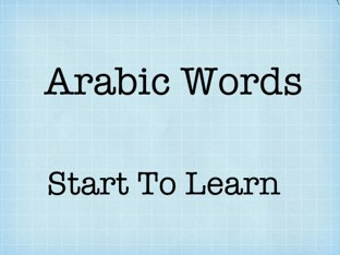 Arabic Words Part 1 by Jackie Bandicoot