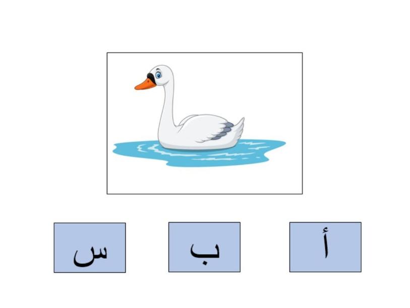 Arabic KG1 05/09/2021 by Vantage KG