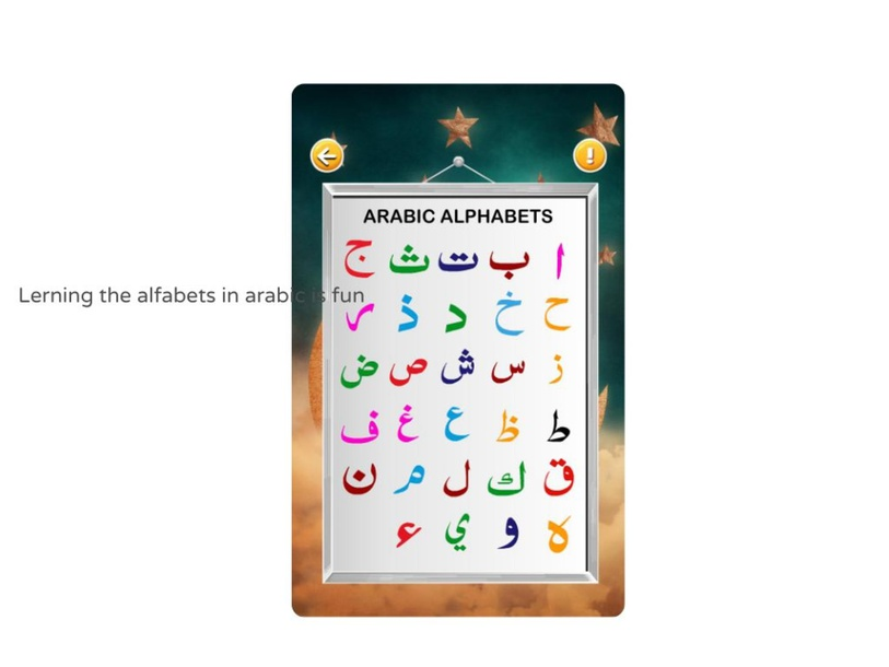 Arabic game by fb1073316209746777