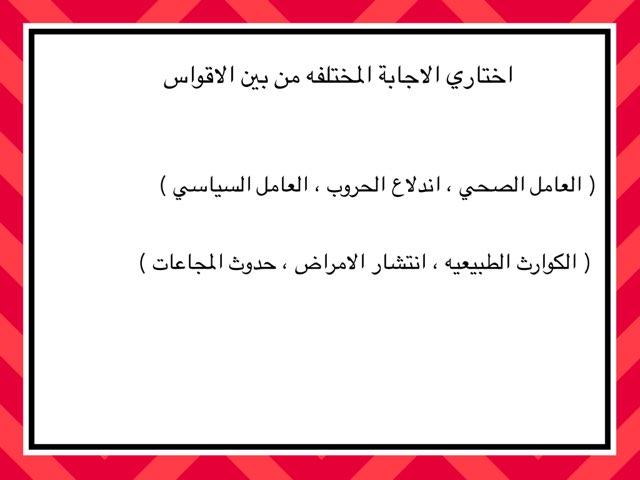 لعبة 78 by غلا القثامي