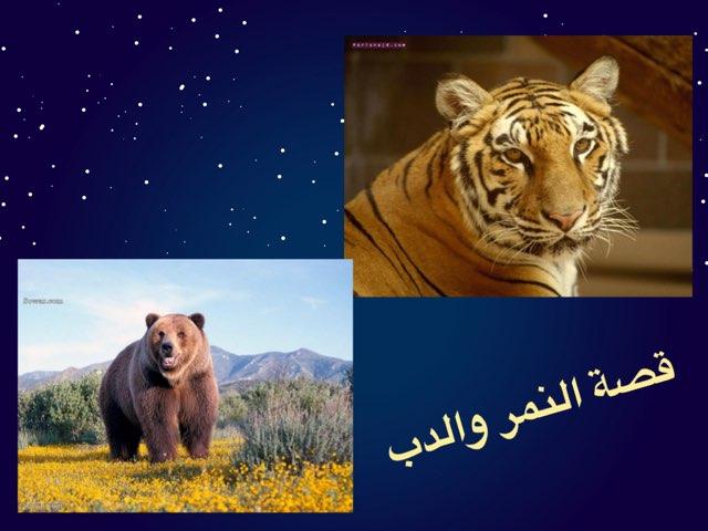 لعبة 74 by Zahraa Baroun
